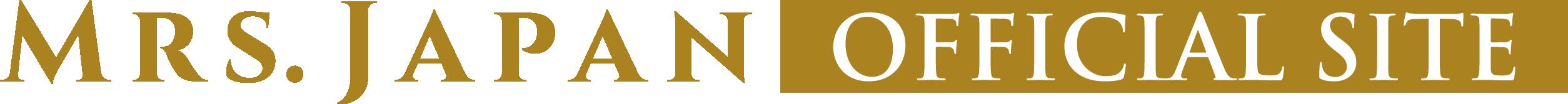 ミセスジャパン|MRS.JAPAN オフィシャルサイト