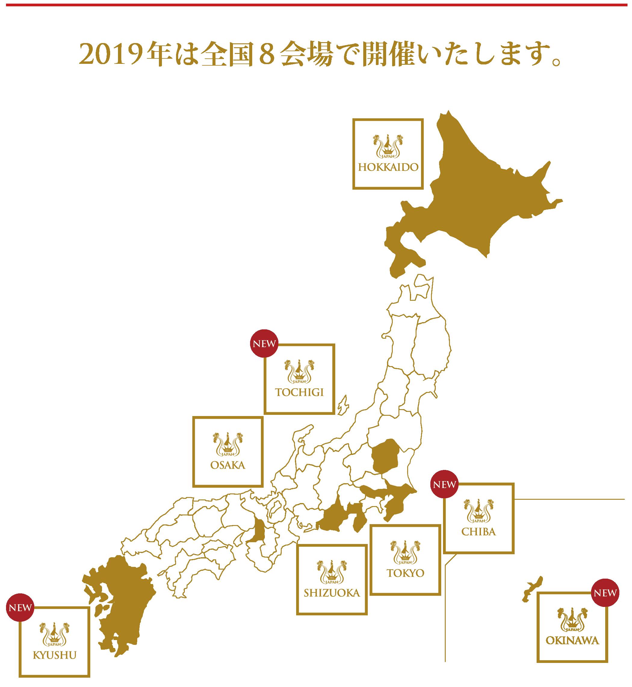 MRS.JAPAN スケジュール 地図