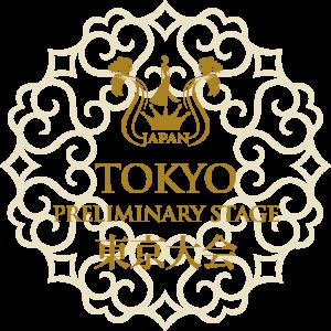 スポンサーページ用 東京大会