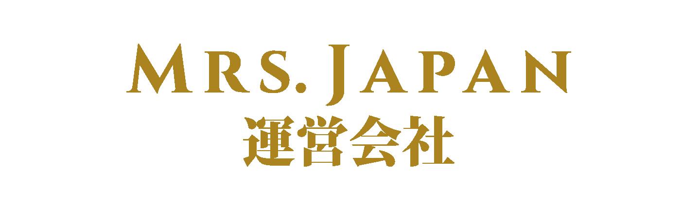 MRS.JAPAN スマホ用 運営会社-01